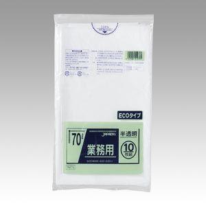 ジャパックス メタロセン配合ポリ袋エコ70L半透10枚   TM79