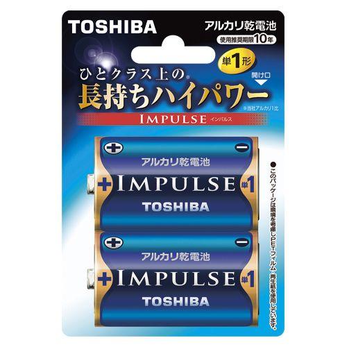 東芝 インパルス 単1 2本ブリスターパック   LR20H 2BP