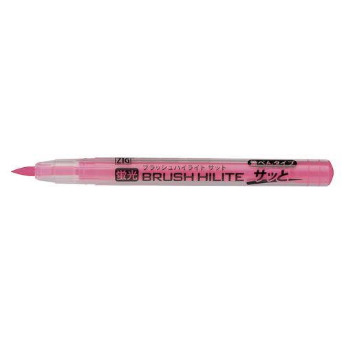ブラッシュハイライトサッと 蛍光ピンク (BHS-55-112S)