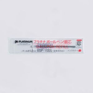 プラチナ萬年筆 ボールペン替芯 赤  BSP-100S #2