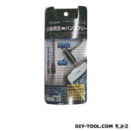 AUXハンズフリーマルチライン 3.5mm   X-034