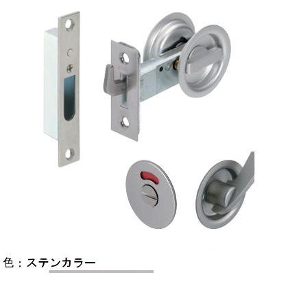 TKSチューブラ鎌錠 表示錠 ステンカラー バックセット51mm TKS51-L3 070028