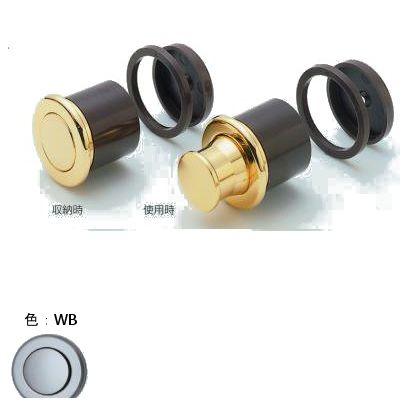 プッシュツマミ WB  AFD-501 080523