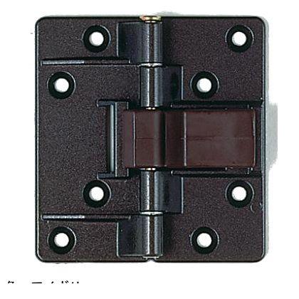アトムリビンテック 収納折戸用丁番 アイボリー  HD-35N 079050 3 個