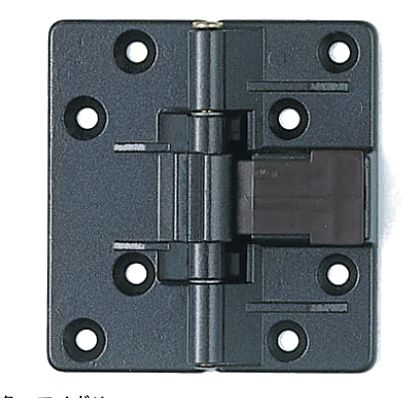 アトムリビンテック 収納折戸用丁番 アイボリー  HD-55 079157 3 個