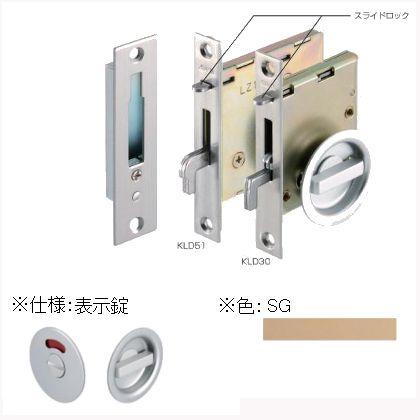 スペースレバー鎌錠 SG BS30 KLD30-P3 170107  セット