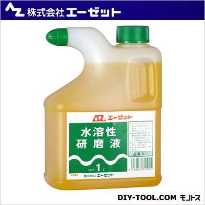 水溶性研磨液 1L (811)