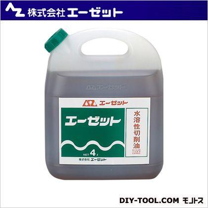 水溶性切削油 4L (824)