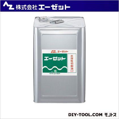 水溶性切削油  18L 828