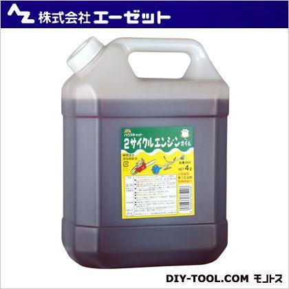 エーゼット HC 2サイクルエンジンオイル  4L 865