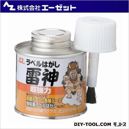 超強力ラベルハガシ雷神 ハケ缶 100ml (957)