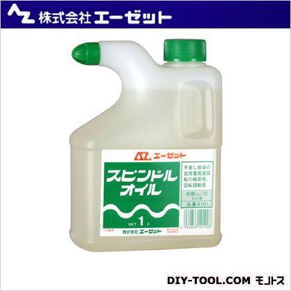 スピンドルオイル  1L A101