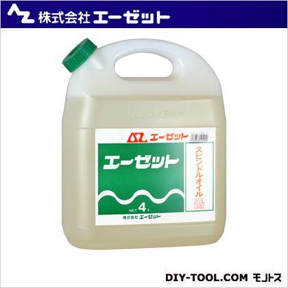 スピンドルオイル 4L (A104)