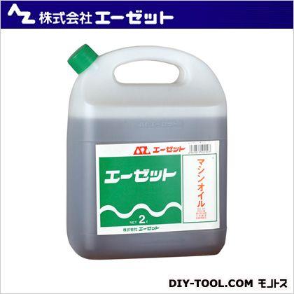 マシンオイル ISO46 2L (A502)