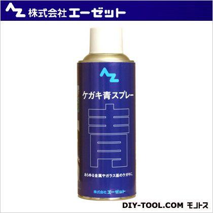 ケガキ青 スプレー  300ml AZ 003