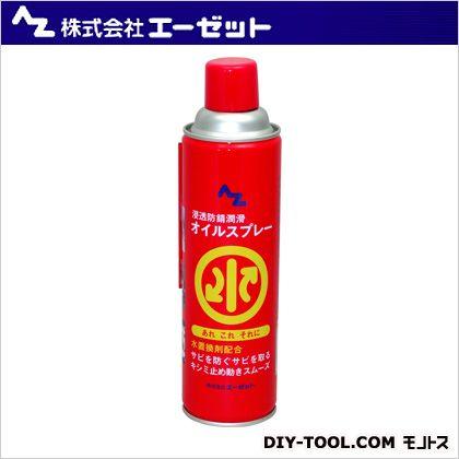 水置換オイルスプレー  550ml AZ 716