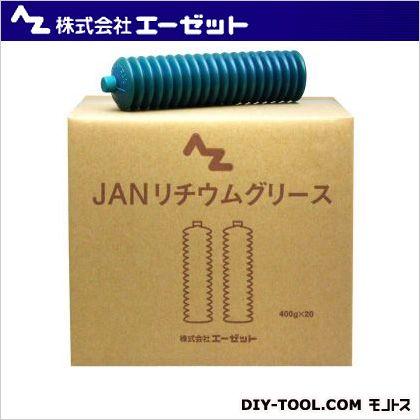 エーゼット リチウムグリースJAN  400g DS760 1 本