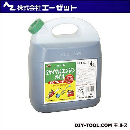 エーゼット FC 2サイクルエンジンオイル スモークレス  4L F023
