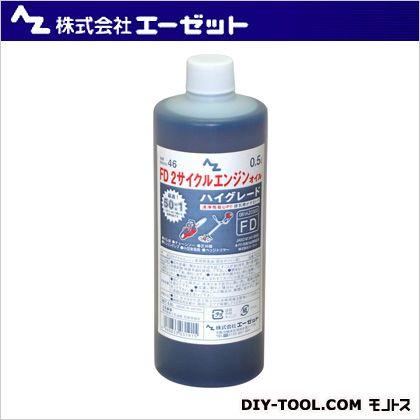 エーゼット FD 2サイクルエンジンオイル ハイグレード  0.5L F031