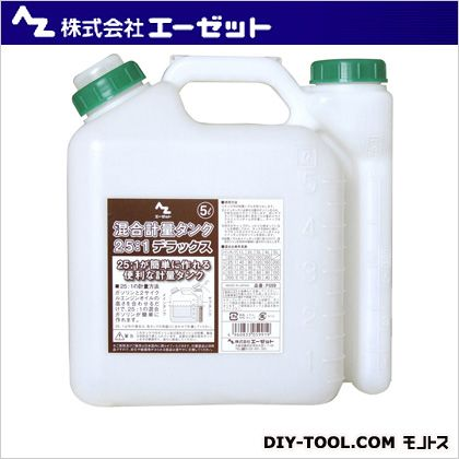 混合計量タンク デラックス 5L (F059)