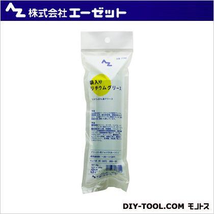 エーゼット 袋入りリチウムグリース  80g F768