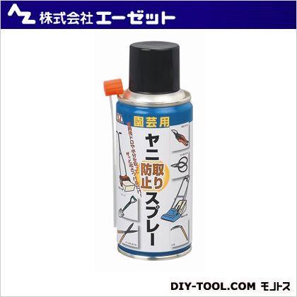 園芸用ヤニ取り防止スプレー 180ml (F802)