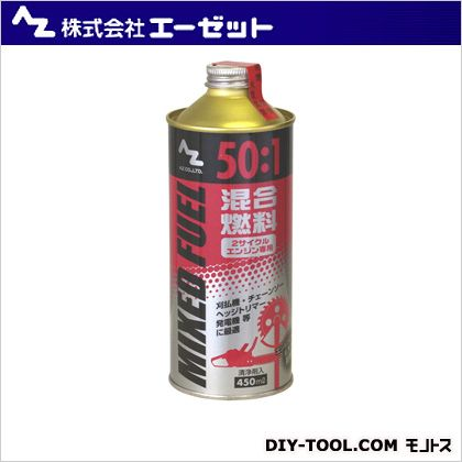 50:1 混合燃料 赤 450ml (FG005)