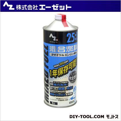 25:1 混合燃料 青 1L (FG007)