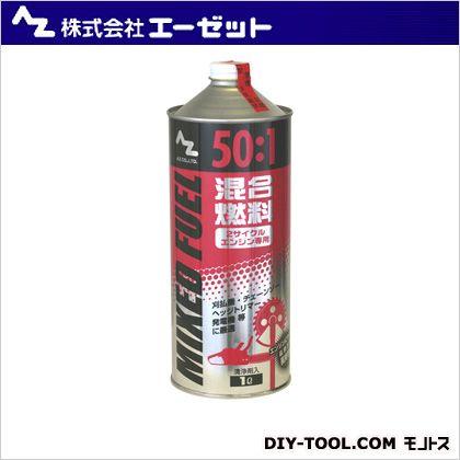 50:1 混合燃料 赤 1L (FG008)