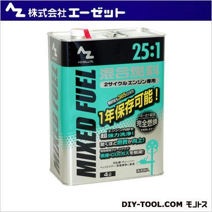 25:1混合燃料 緑 4L FG014