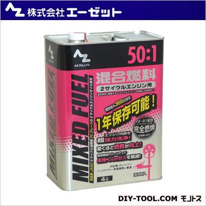 50:1 混合燃料 赤 4L (FG016)