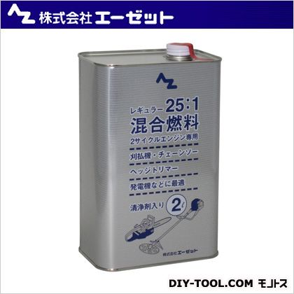 エーゼット 25:1 レギュラー混合燃料  2L FH002