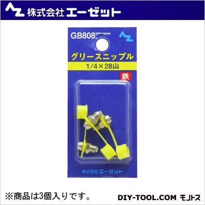グリースニップル鉄(キャップ付)  1/4×28山 GB808 3 個
