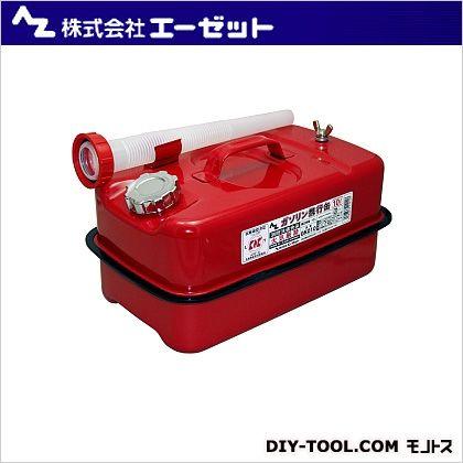 エーゼット ガソリン携行缶  10L GK010