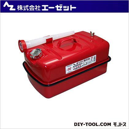 ガソリン携行缶 20L (GK020)