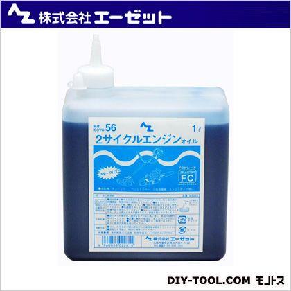 エーゼット FC 2サイクルエンジンオイル スモークレス  1L NS022