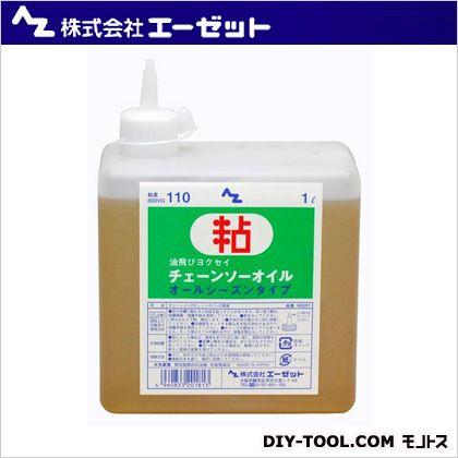 チェーンソーオイル 1L (NS201)