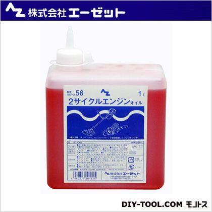 2サイクルエンジンオイル 角型 1L (NS801)