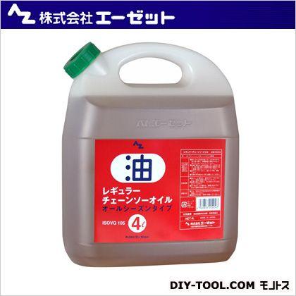 レギュラーチェーンソーオイル 4L (RE204)