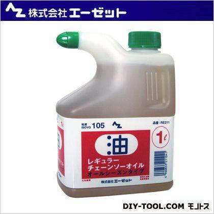 レギュラーチェーンソーオイル 1L (RE211)