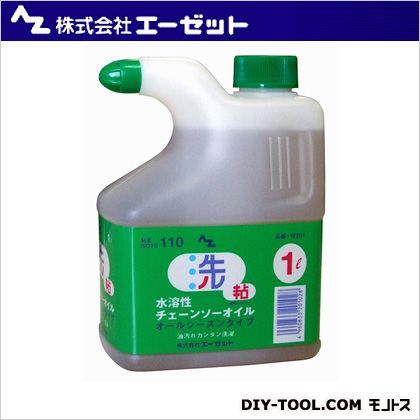 水溶性チェーンソーオイル  1L W201