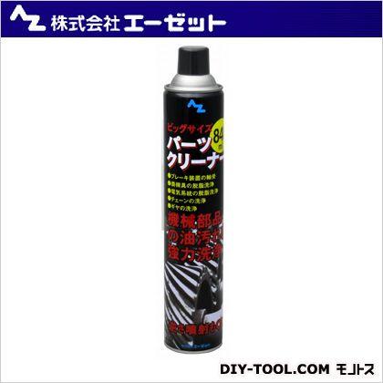 パーツクリーナーブラック  840ml Y001