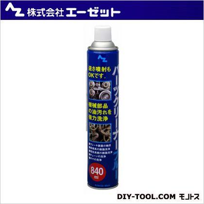 パーツクリーナー ブルー 840ml Y004