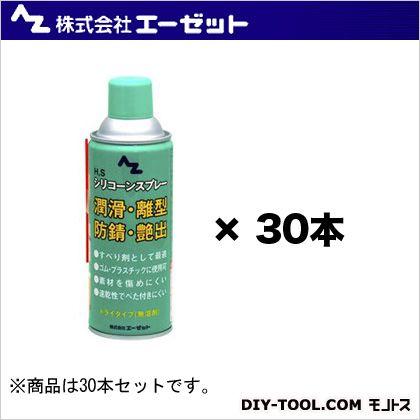 HSシリコーンスプレー 420ml (007) 30本