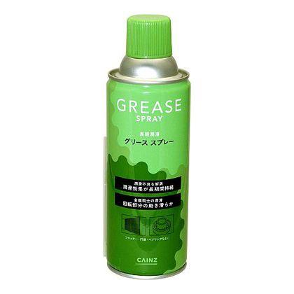 カインズ グリーススプレー グリーン 420ml KZX146