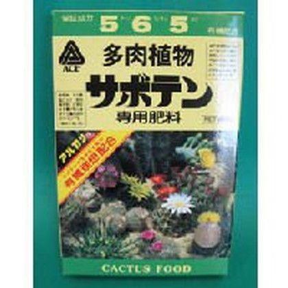 サボテン専用肥料  400g