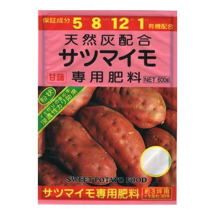 サツマイモ専用肥料  600g