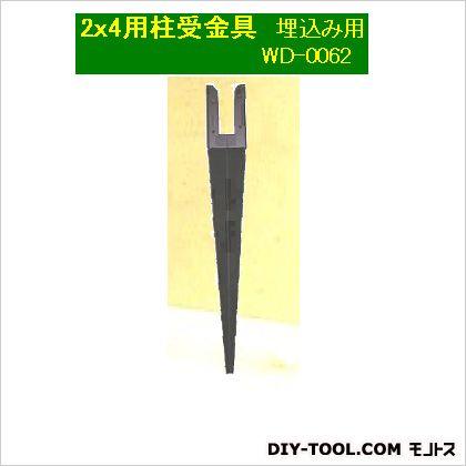 サンカ 2×4・ラティス受金具 埋込み用   WD-0062 1 個