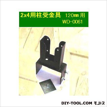 サンカ 2×4・ラティス受金具 120mm用   WD-0061 1 個