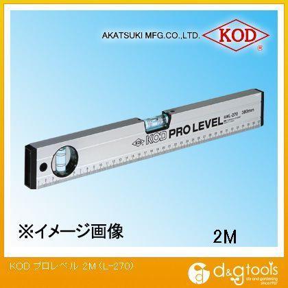 箱型アルミレベル(プロレベル・水平器)  2000mm L-270